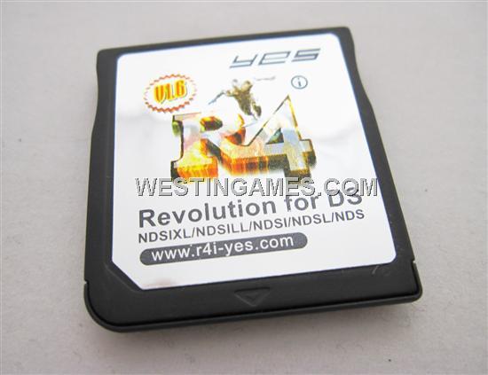 R4i advance revolution v1.6 firmware